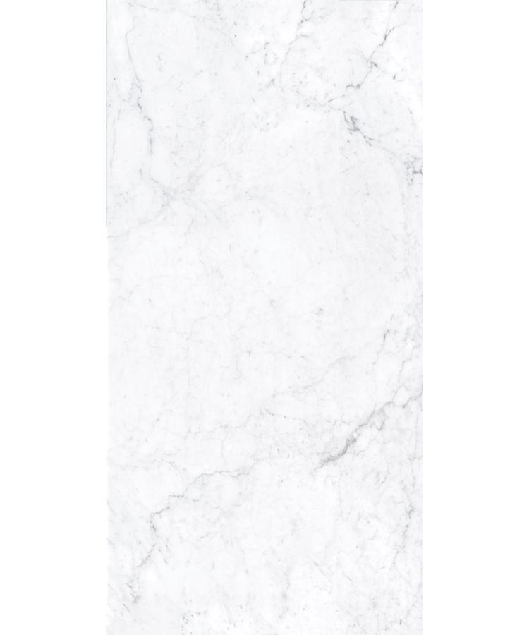 Gresie portelanata Gigacer Marmi Onix Lucios 60x120 cm